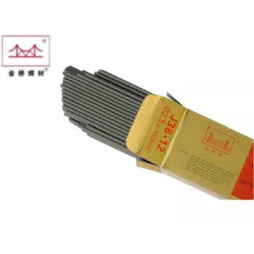 GOLDEN BRIDGE WELDING ELECTRODE 2.5 ~ 4.0MM - 20KG / CTN